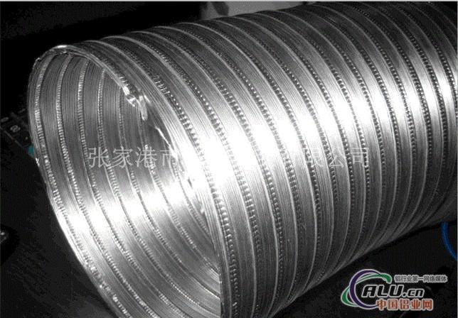 供应风管用铝箔