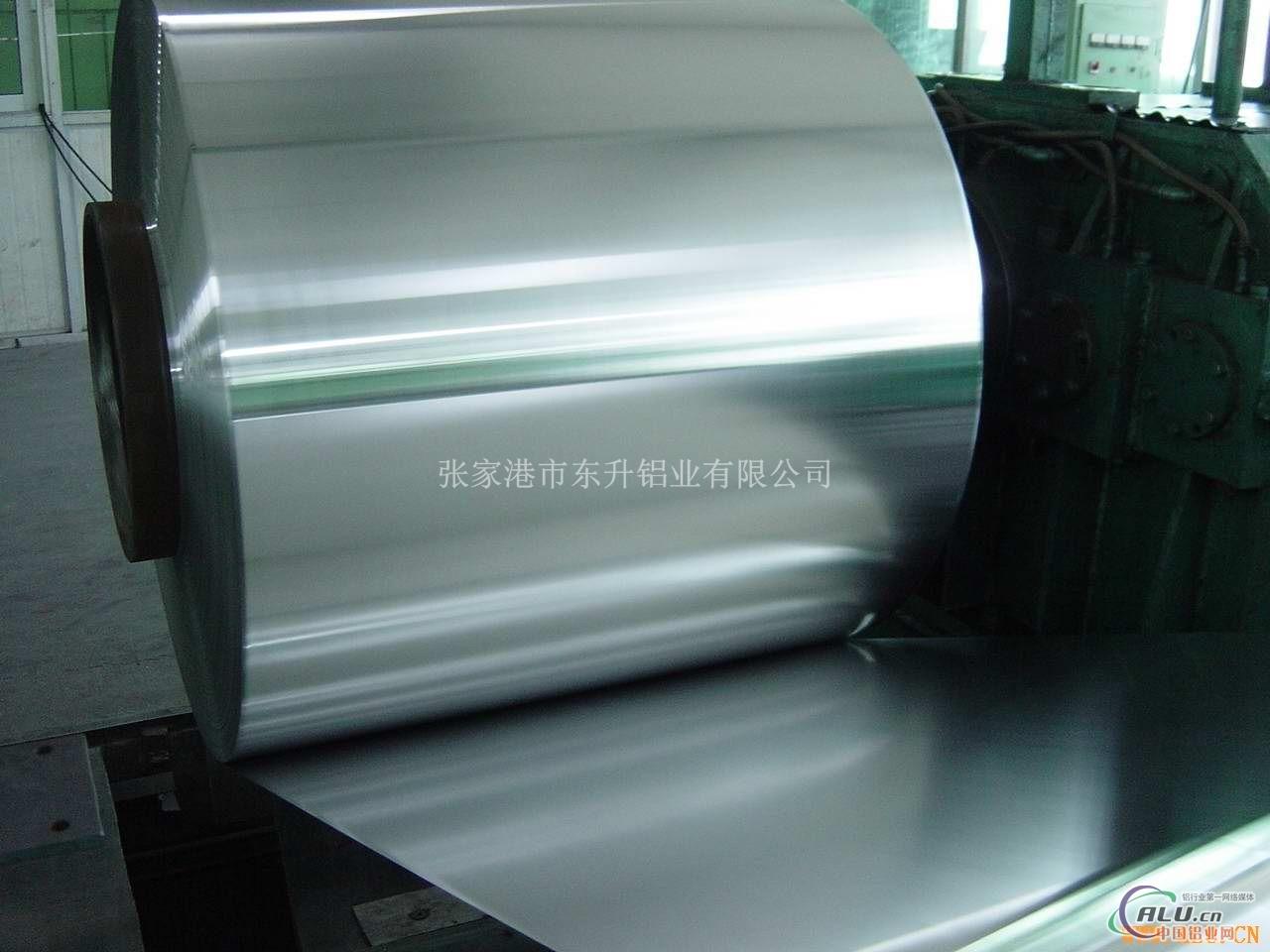长年供应各种规格、牌号的铝箔