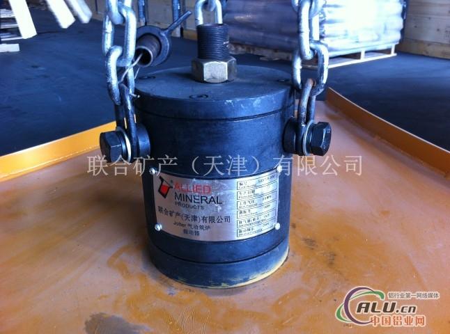 供应Jolter气动筑炉机振动器