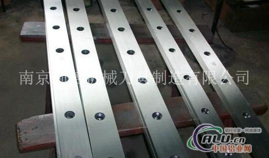 铝板横切机刀片