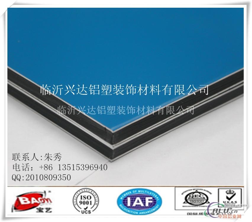 (3)室内装饰用铝塑板(4)防火板(5)抗菌