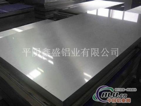 合金防锈腹膜压型超宽超厚铝板