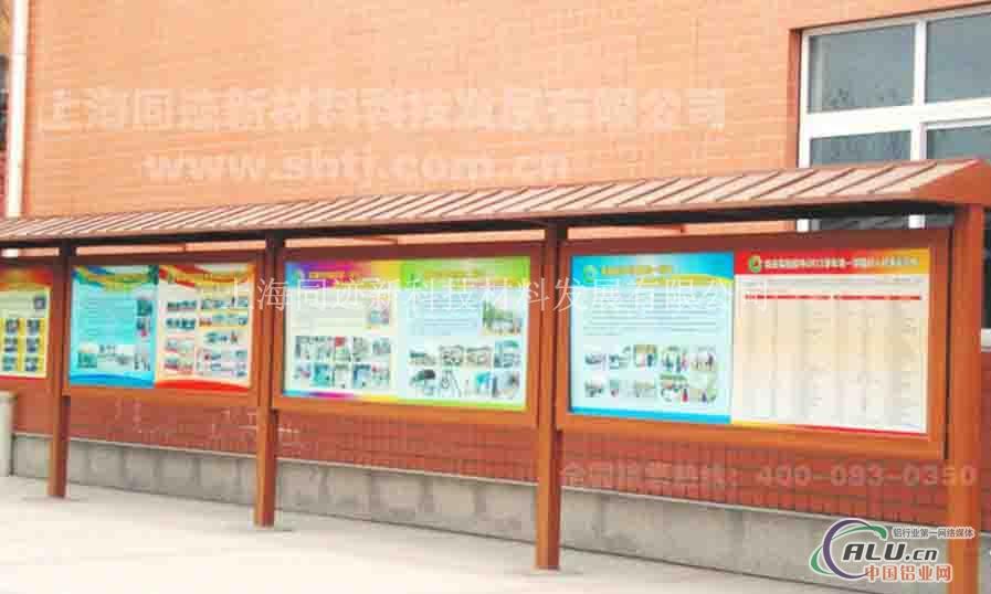 """一、公司简介 上海同迹新材料科技发展有限公司是一家集研发、设计、生产、销售、工程为一体的高新技术企业。公司总部位于上海著名的同济大学科技园区,生产基地坐落在荣膺""""联合国人居奖""""的浙江安吉。 公司依托上海同济大学在建筑、园林景观规划设计领域的实力,并结合环保节能新材料领域的资源和技术,提供园林景观规划设计、户外建筑材料、断桥隔热铝合金集成屋——休闲木屋 木屋别墅研发、艺术景观小品创意等服务。公司围绕国家""""推进绿色发展、循环发展、低碳发展&rdquo"""