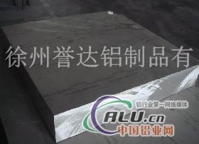 超厚铝板徐州誉达供应