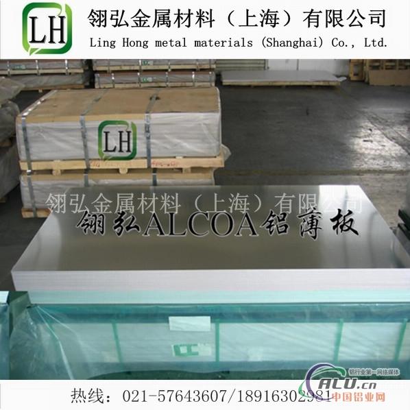 AA5652铝材铝板铝棒