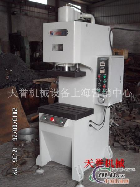 ty501落地式单柱油压机-液压锻压机-中国铝业网图片