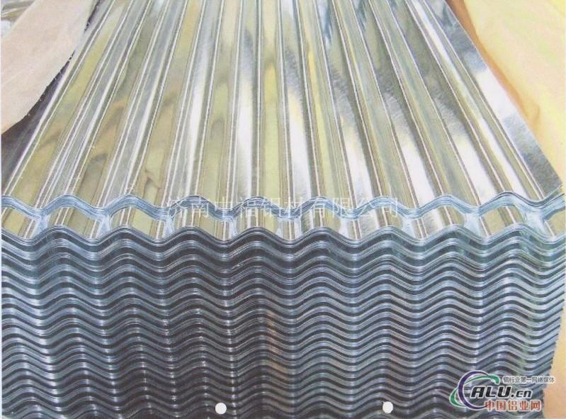900型波浪瓦楞铝板厂家直销