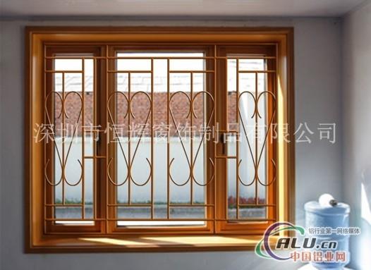 防盗窗型材市场-铝合金门窗-中国铝业