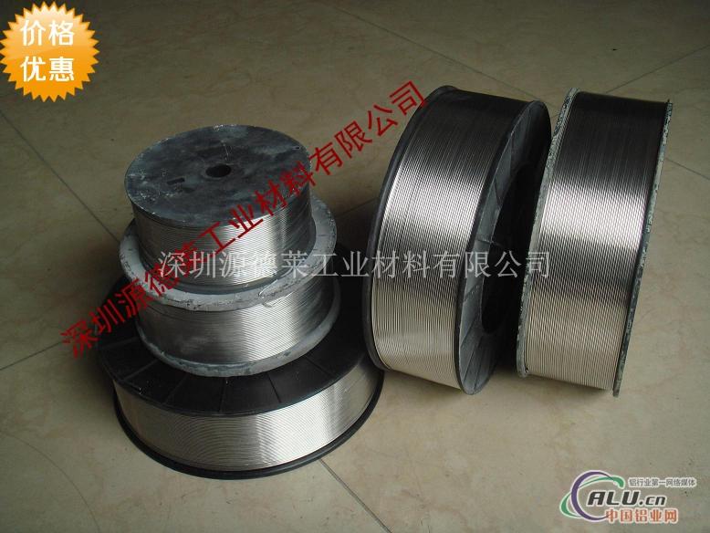 韩国【进口】铝线  A5056铝线销售