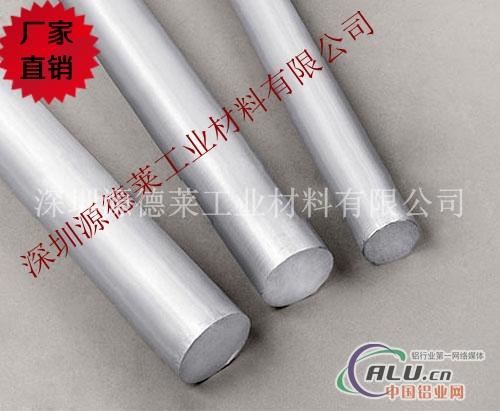 铝棒性能  铝棒成分  铝棒【图】