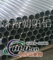 酿造用1050铝管1050铝管价格