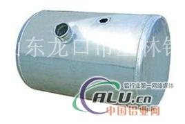 出口铝合金汽车零部件
