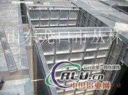 建筑铝合金模板生产加工中心