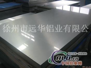幕墙铝板徐州远华生产加工