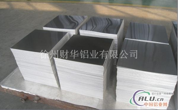 旋压铝板 铝板旋压