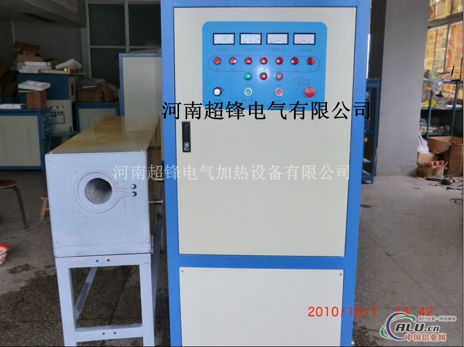 售凸轮轴中频感应加热炉价格优惠