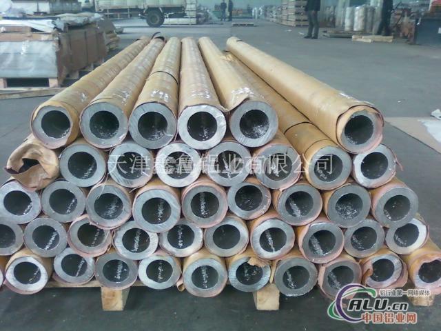 材质3003铝管