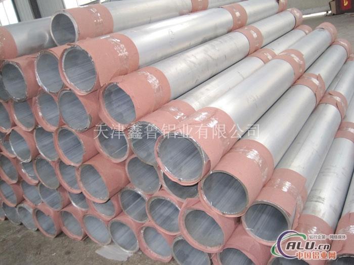 7075铝管铝方管
