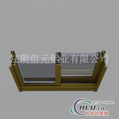 信元铝合金 注胶隔热型材