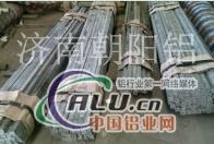 百度供应5083铝棒、5052铝棒、山东铝棒