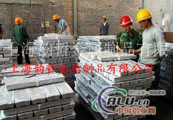 上海韵哲ENMB10030镁锭