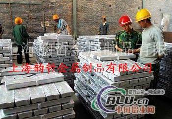 上海韵哲ENMB10020镁锭