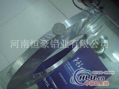 专业设备进行铝带分切加工