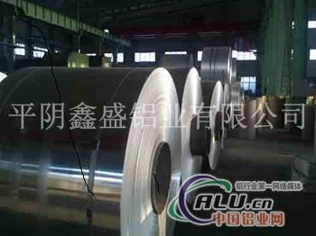 化工厂、电厂管道保温铝卷
