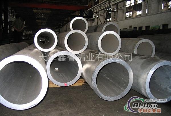 6061(t4、t5、t6超硬铝管)
