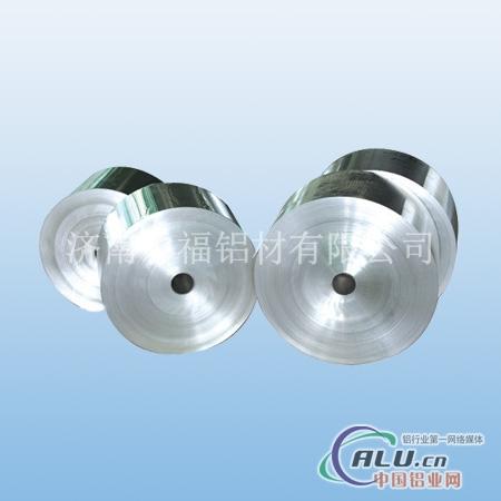 山东加工生产定做各规格铝带