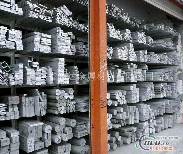 """广东省靖达金属材料有限公司(简称""""靖达金属"""")成立于2002年,位于广东省东莞市。占地面积89万平方米,设有生产基地,销售公司、研究所等机构,是一家集科贸为一体的国家级火炬计划重点高新技术企业。是国内首家不锈钢及铜合金、铝合金材料深加工上市公司。主要从事稀有贵金属材料、铜合金复合材料、铝合金、不锈钢等产品的开发、生产和销售。从工艺技术水平到设备装备水平都属于国内行业的先进行列,产品质量高于最新国家标准GB/T2059-2000的水平,并通过了IS09001:2000质量管理体系认证"""