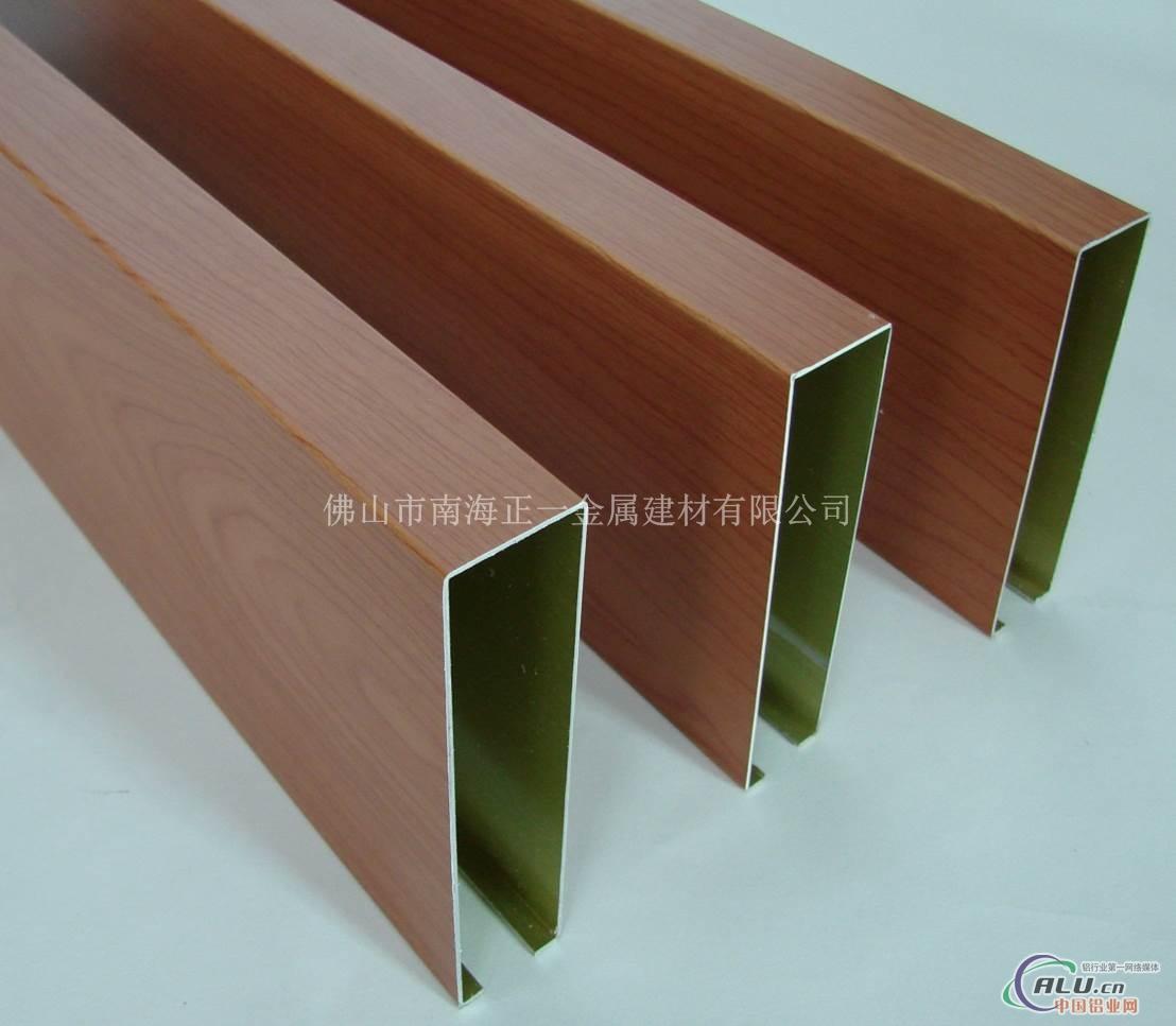 金属木纹漆施工工艺