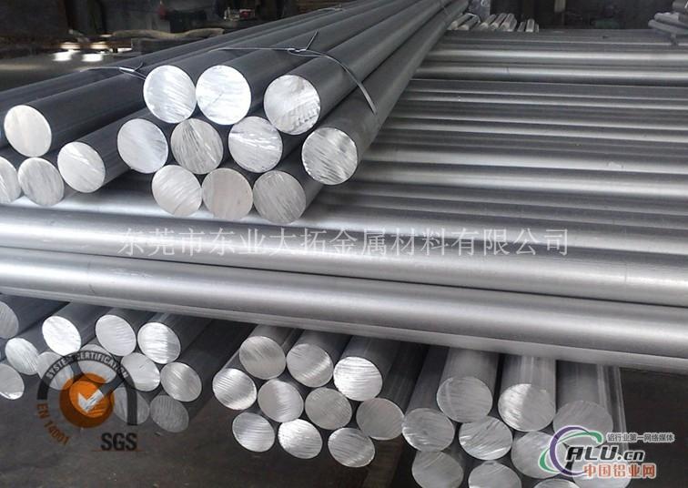 6351挤压铝棒 国标6351铝棒规格