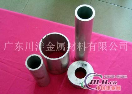 国标铝管 5454铝合金管价格