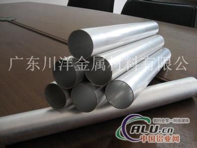 铝管型材 铝管加工厂家