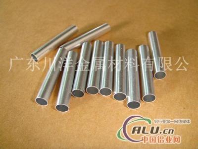 美国薄壁铝管 5056薄壁铝管价格