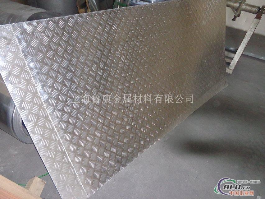 花纹铝板.防滑铝板.铝箔.彩色涂层铝板