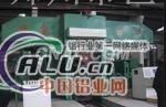 卖的最好 最受欢迎的铝箔轧机