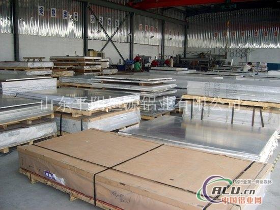 厂家合金铝卷铝板、压型板,花纹板