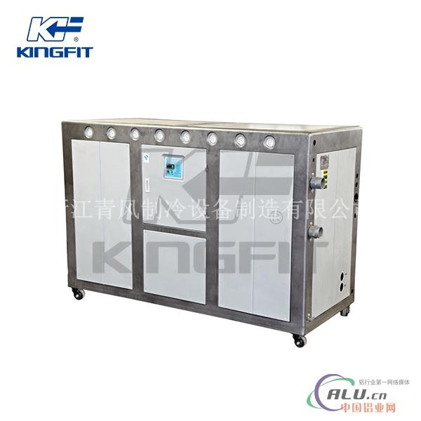 硬质氧化专项使用冷水机