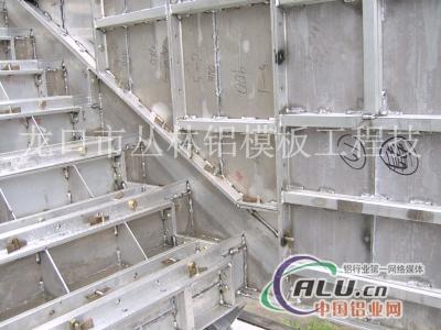 铝模板楼梯