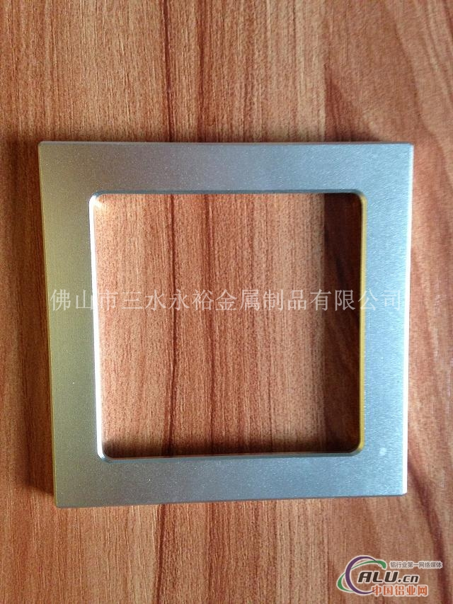 铝合金电源插座面板