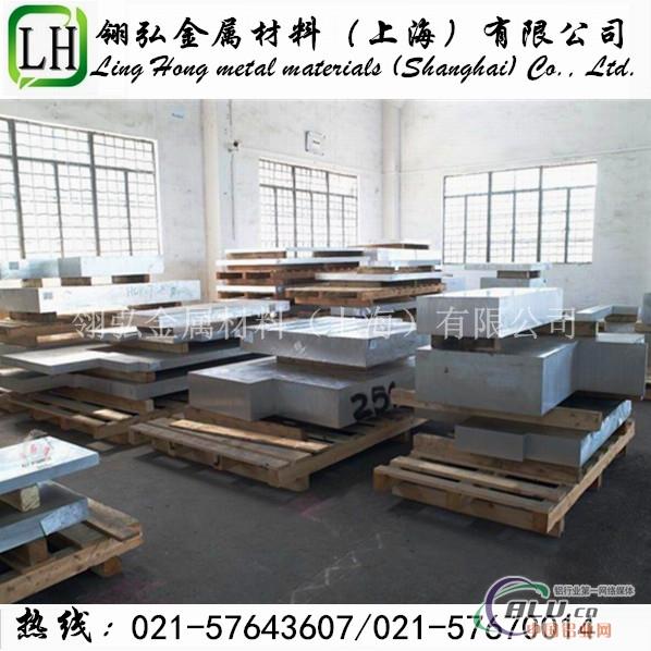 优质LY12国标铝合金铝板