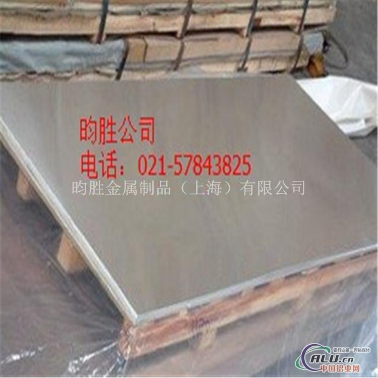 供应5A12橘皮铝板5A12挤压铝棒