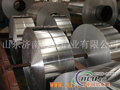 济南供应保温铝带 管道保温铝带