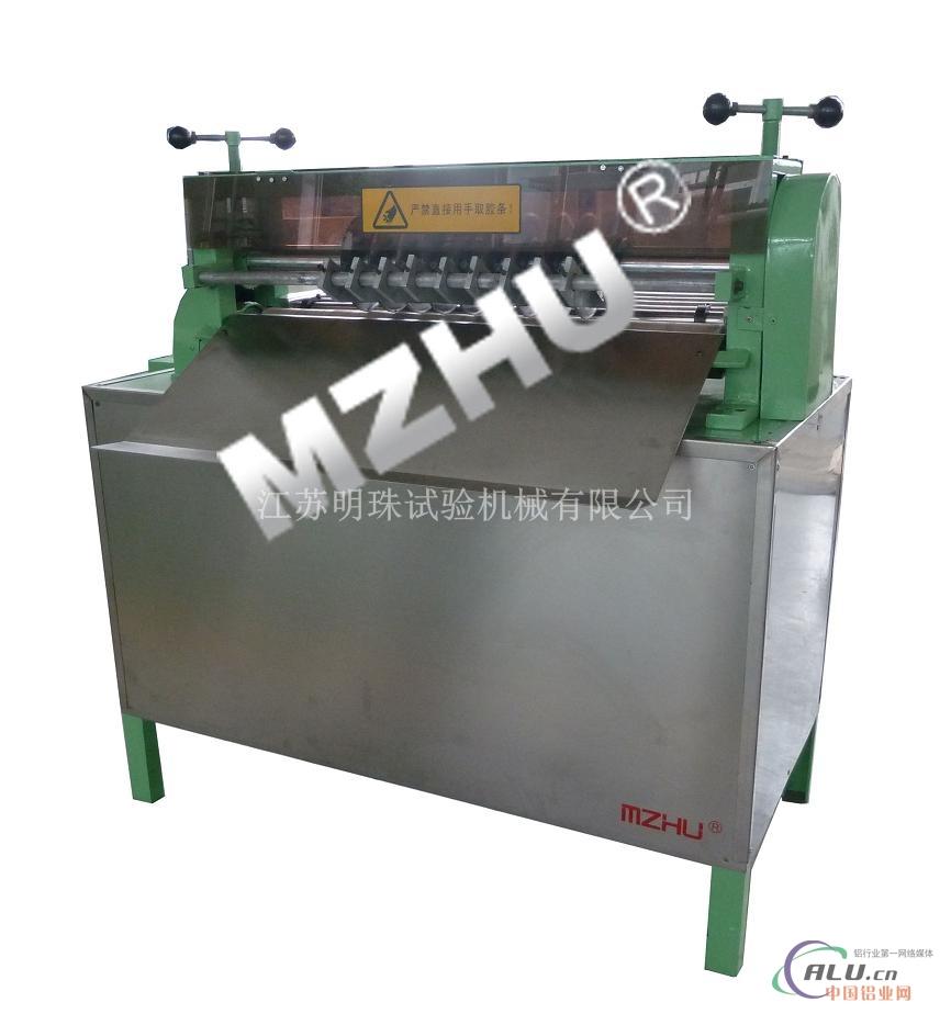 MZ3007 分条机