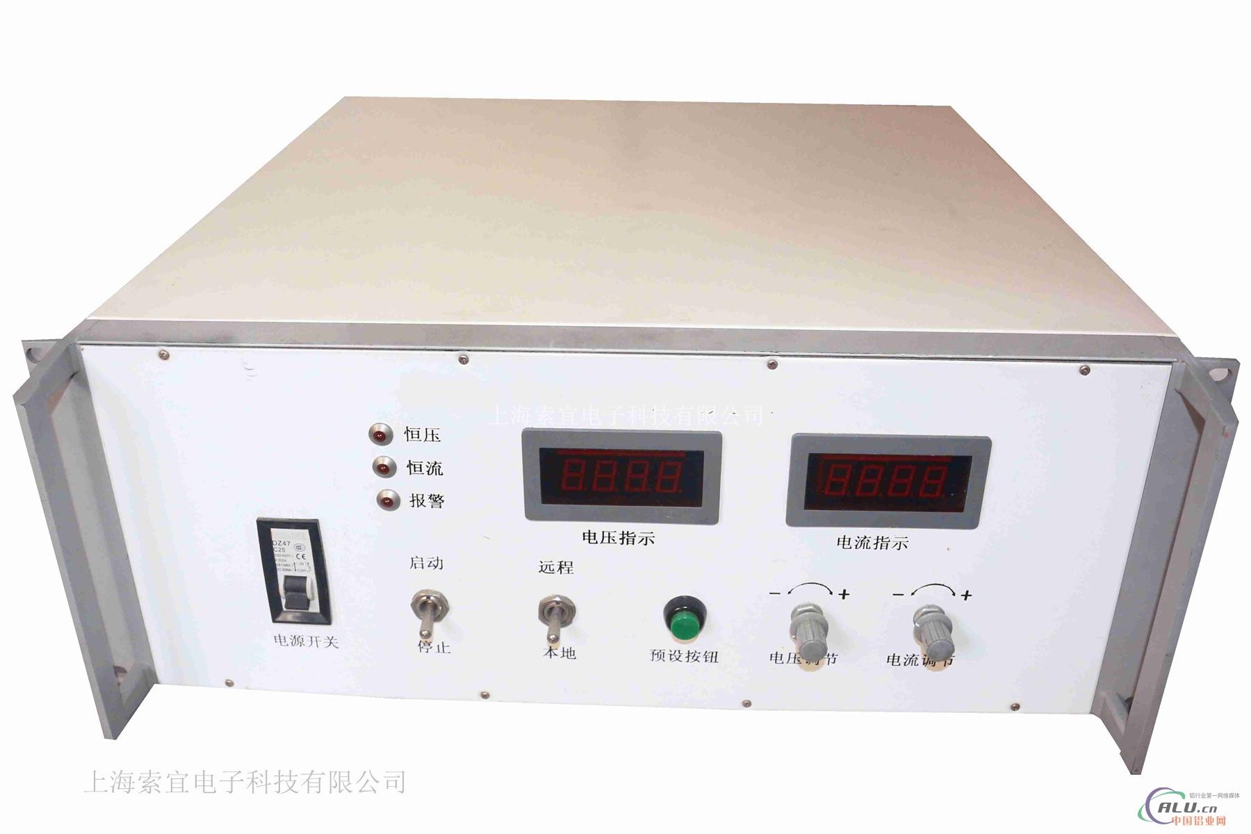 铝氧化电源、阳极氧化电源、SOYI241000