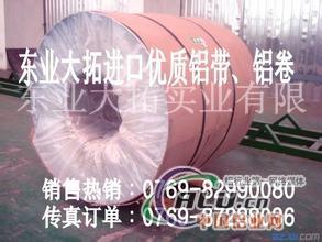 5056铝卷销售 5056进口铝