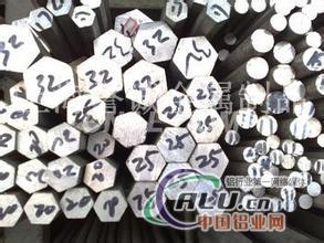 美标进口2024T6铝棒供应商