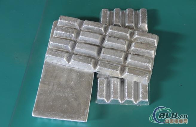 4%boron aluminium  master alloy(AlB4)